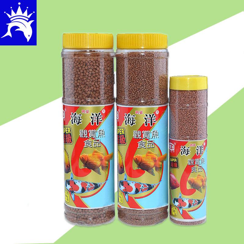 Cá biển thức ăn cá vàng koi nhỏ thức ăn cho cá vẹt cá thực phẩm cá nhiệt đới cá thực phẩm Peng Hao t