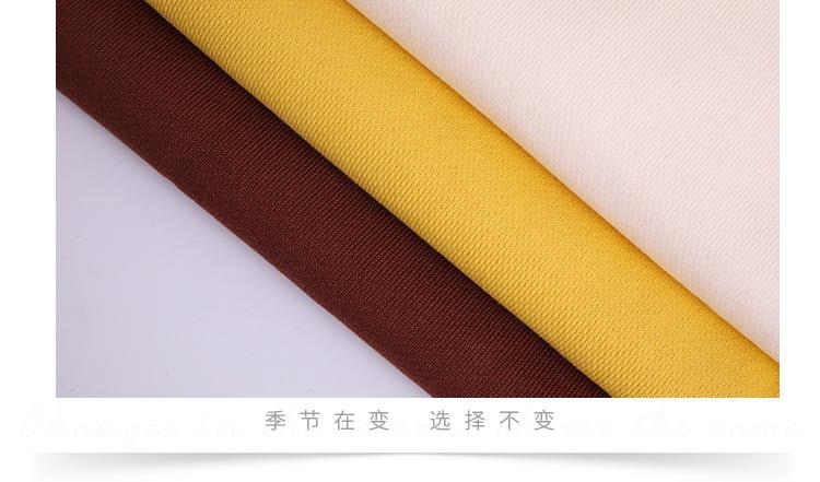 Hiện trường 420g sợi đôi. Vẩy cá cắn răng chịu đựng vải thô triều bài vải đan len