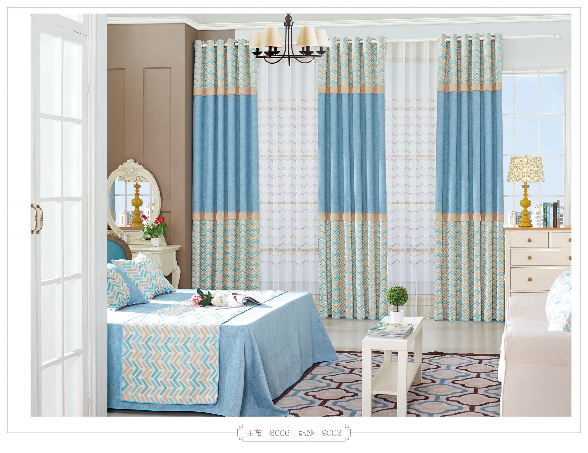 hiện đại đơn giản. Phòng khách phòng ngủ rèm thành phẩm dệt nổi gai chỗ bán buôn vải thô.