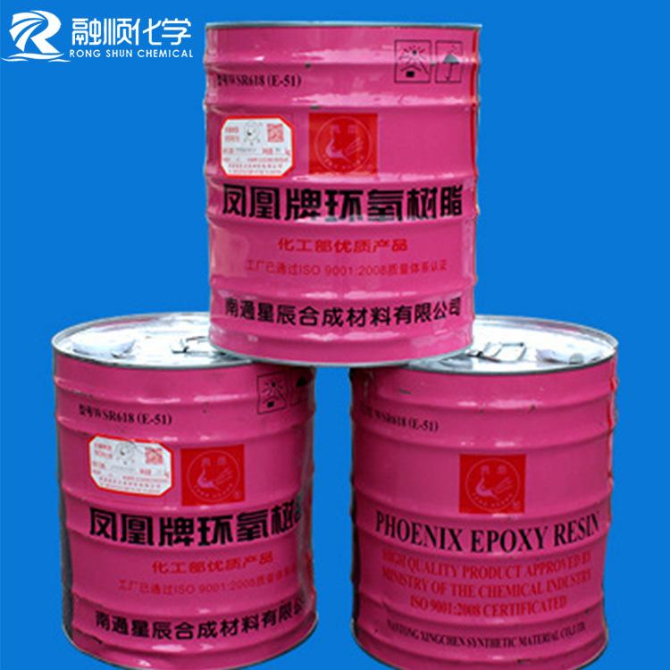 Epoxy resin Fenghuang nhiệt độ cao cách nhiệt không màu nhựa tổng hợp trong suốt E51 chống ăn mòn nh