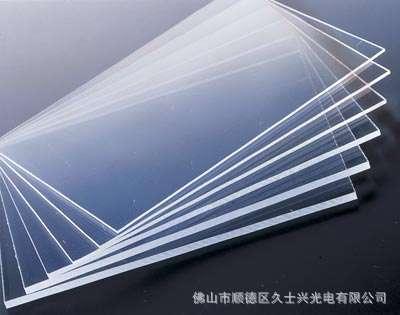 1.0mm vật liệu mới acrylic ánh sáng hướng dẫn tấm, ép đùn PMMA acrylic