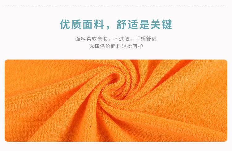 Màu đặc đơn cả gột khăn vải nhuộm 32S nhỏ dép khăn tắm vải đan len