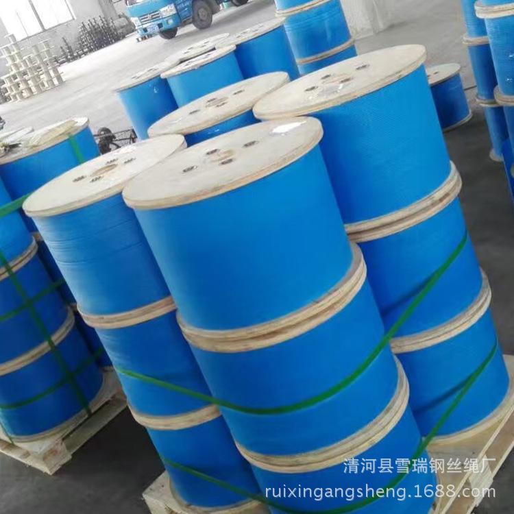 Vật liệu thép không gỉ hình dạng mặt cắt ngang mặt cắt tròn cỡ 12 (mm) Chiều dài 1000 (m), cân nặng
