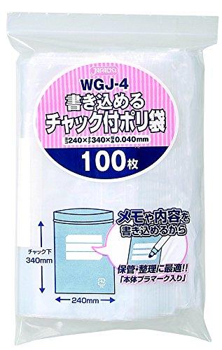 Túi nhựa với dây kéo trong suốt 24 × 34cm
