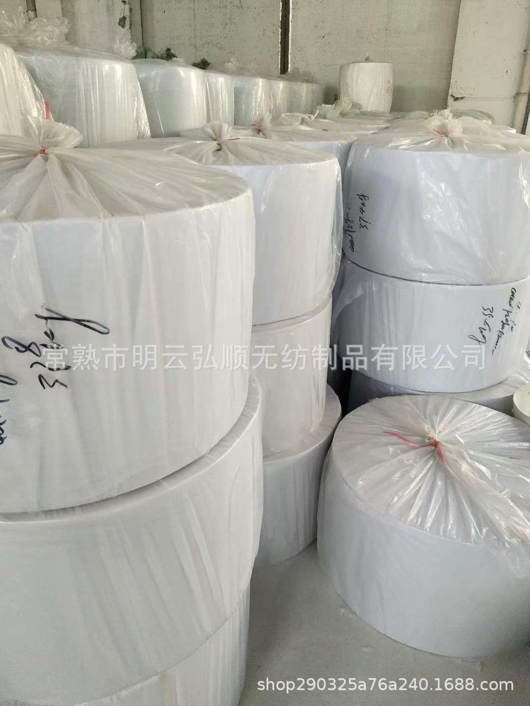 Khu phức hợp cung cấp các loại vải trắng châm châm châm sản phẩm