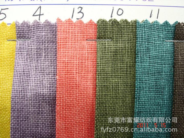 pha trộn vải tem pha trộn vải mộc đan dệt vải pha trộn