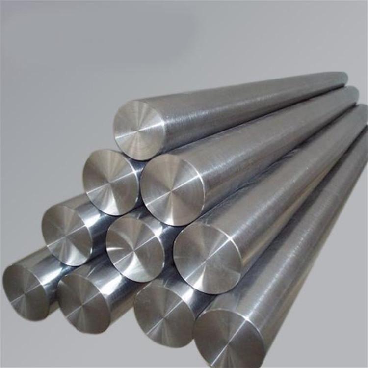 HASTELLOY hợp kim C-276 Hastelloy c276 board round bar cắt ống