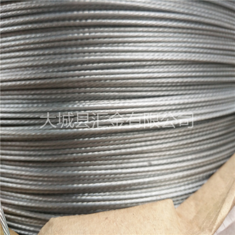 dây kim loại dây thừng bán công ty sản xuất chuyên nghiệp dây