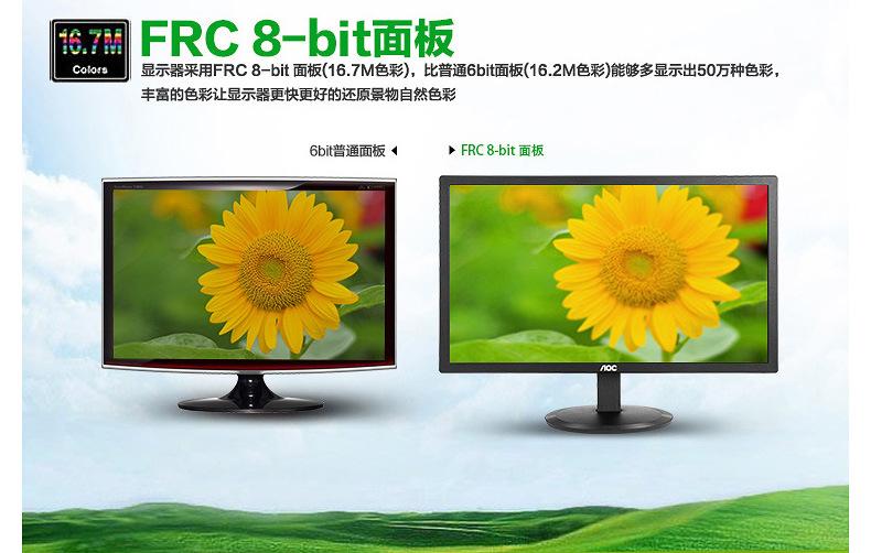 màn hình rộng LCD monitor LED hiển thị AOC E2180SWN 21 inch 20.7 inch