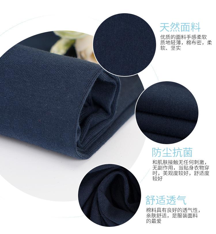 t - đan vải mỏng: 40 đội vải lực đàn hồi tách đơn đường vân phẳng