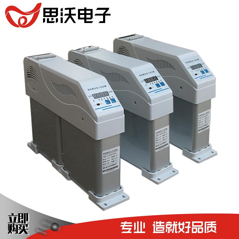 Siwo trực tiếp điện áp thấp thông minh tích hợp tụ điện phản kháng bù điện đơn vị phân chia tụ điện