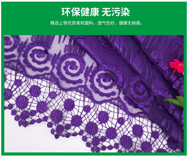 [Sao Bắc Đẩu] nửa máy xăm xoắn ốc lớn vải thêu 3 chiều thời trang áo cưới nhà sản xuất vải thêu thùa