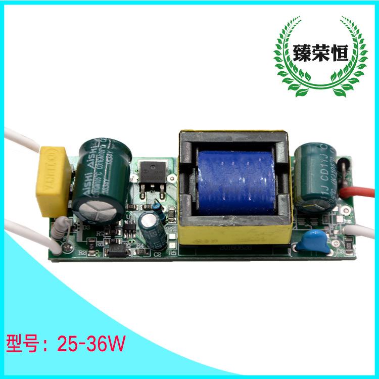 Nhà máy trực tiếp dẫn ổ điện 25-36W bóng đèn ánh sáng được xây dựng trong cung cấp điện 30W36W ngô ổ