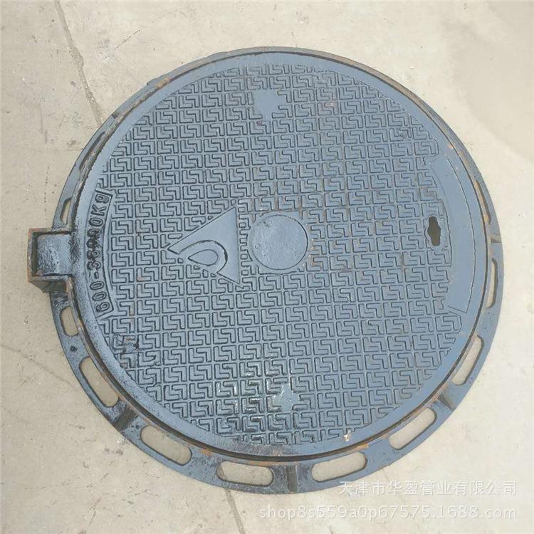 Chế biến tùy chỉnh thành phố thép sợi xi măng bê tông vuông nước mưa bao gồm spheroidal gang nước th