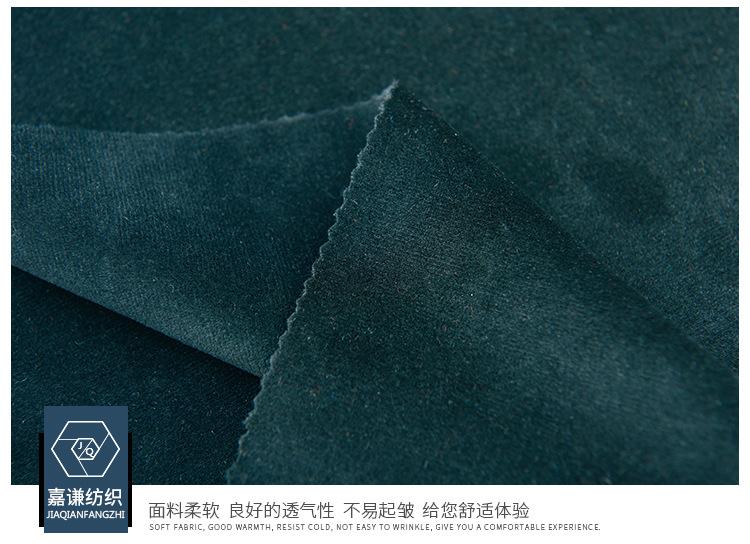 9112 Shu cắt nhung tổng hợp 8225# vải dán 8189# siêu - yếu đến từ bán buôn quần áo nam và nữ.136459