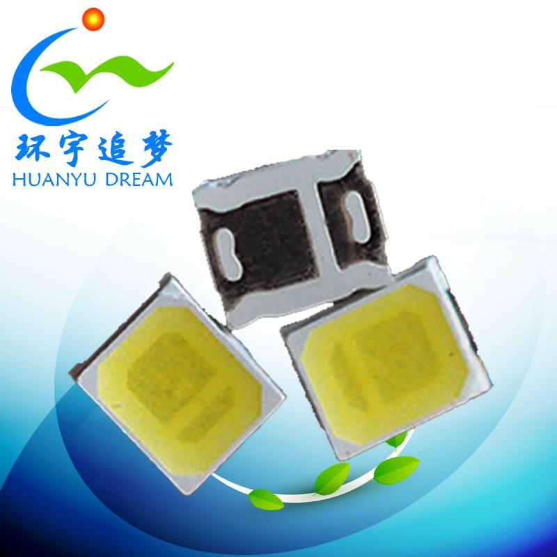 Các nhà sản xuất quảng cáo nổi bật 2835 vá led 22-24 lumens trắng 6500 K dây vàng khung đồng 2835 hạ