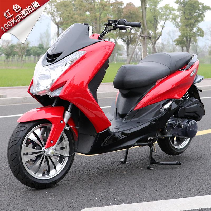 xe máy Tay Ga chạy bằng nhiên liệu 150CC dành cho người lớn .