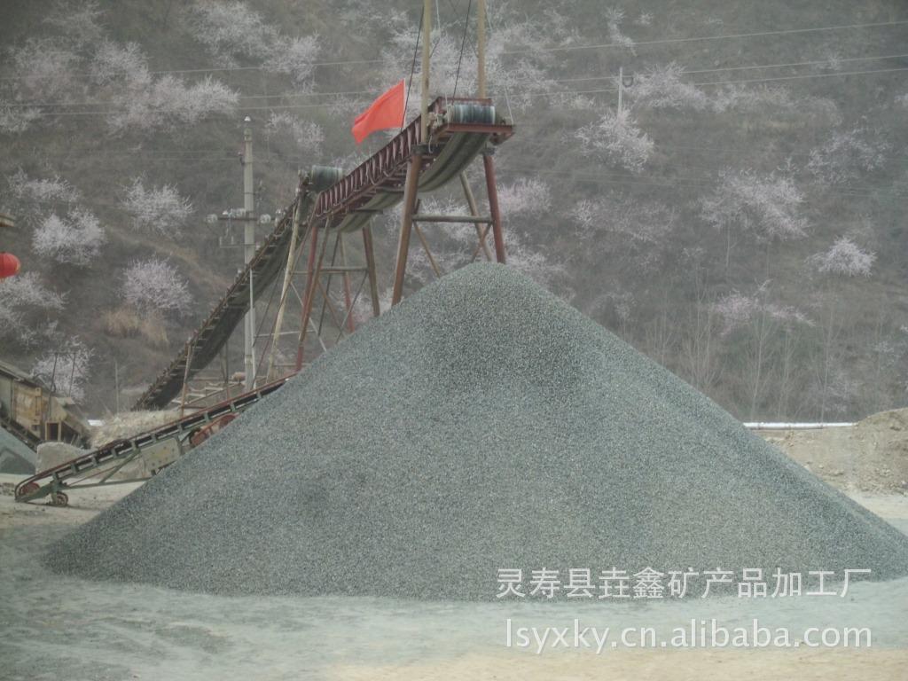Cung cấp điện cực than chì bị vứt bỏ rơi mực hóa dầu lò than chì làm chất tập trung xử lý chất thải