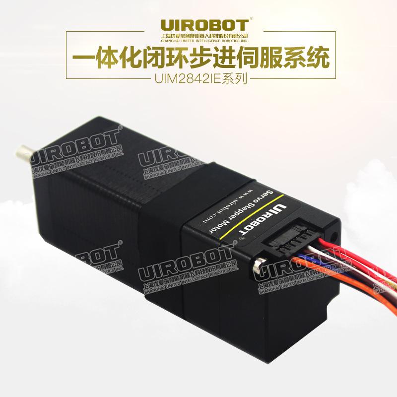 Bạn Aibo UIM2842IE loạt tích hợp vòng khép kín bước hệ thống servo độ chính xác định vị cao