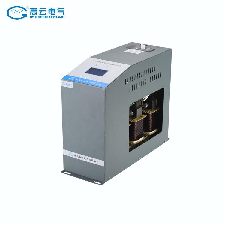 Ningbo Gaoyun nhà máy trực tiếp GYICL chống hài hòa thông minh tích hợp điện tụ bù thiết bị