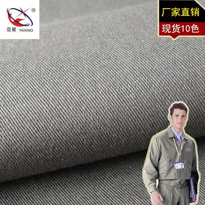 chéo hoạt động công nghiệp 20*16S 128*60 bán buôn vải giả vờ