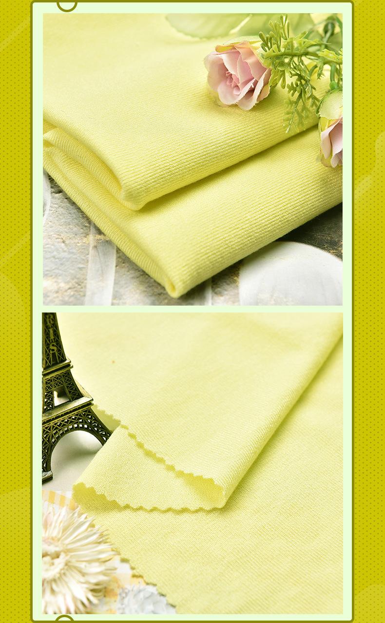 Kim Lima dệt vải đan len dệt nổi bốn chức năng tình dục. Các nhà sản xuất vải đan len hương chanh.