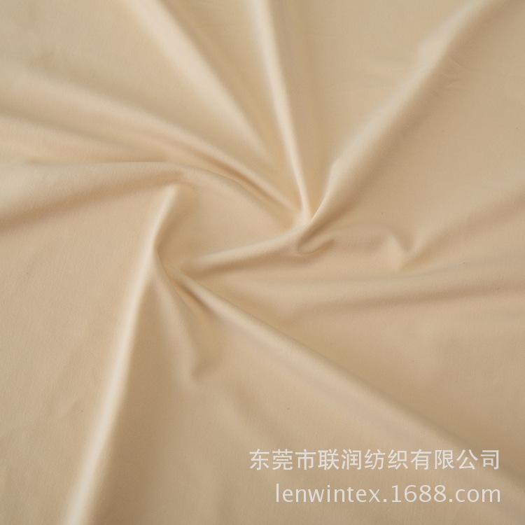 Tập thể dục thể thao Laika đan len vải phục chơi vải đến từ bốn lực đàn hồi180607.5