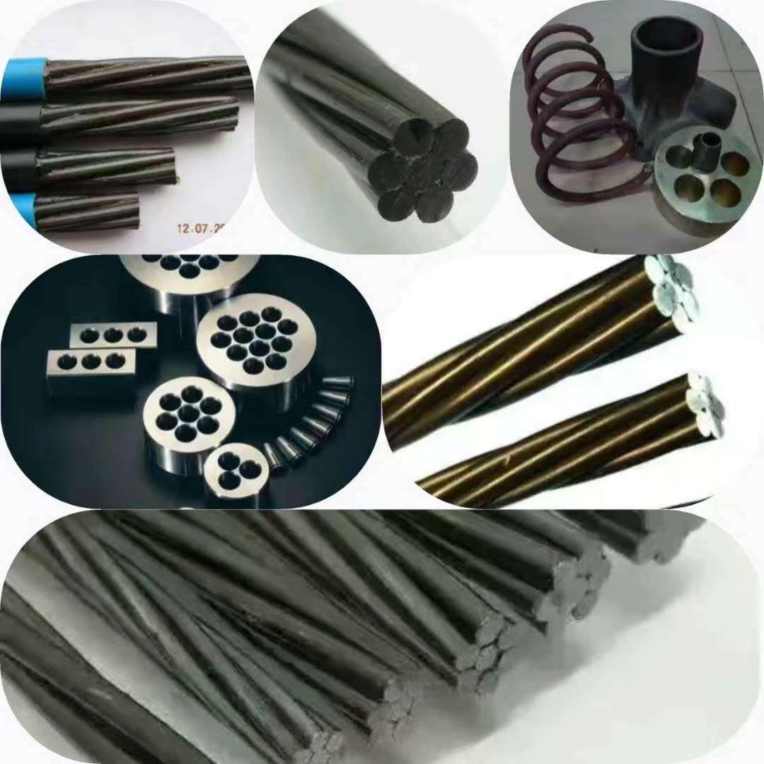 Nhà máy bán hàng trực tiếp 15.2 dây thép dự ứng lực, cầu, mỏ, hố móng, dây thép, số lượng lớn