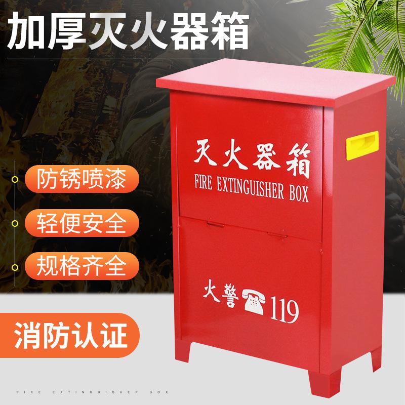 Bán buôn dày khô bột bình chữa cháy hộp Di Động bột khô bình chữa cháy hộp chữa cháy thiết bị có thể