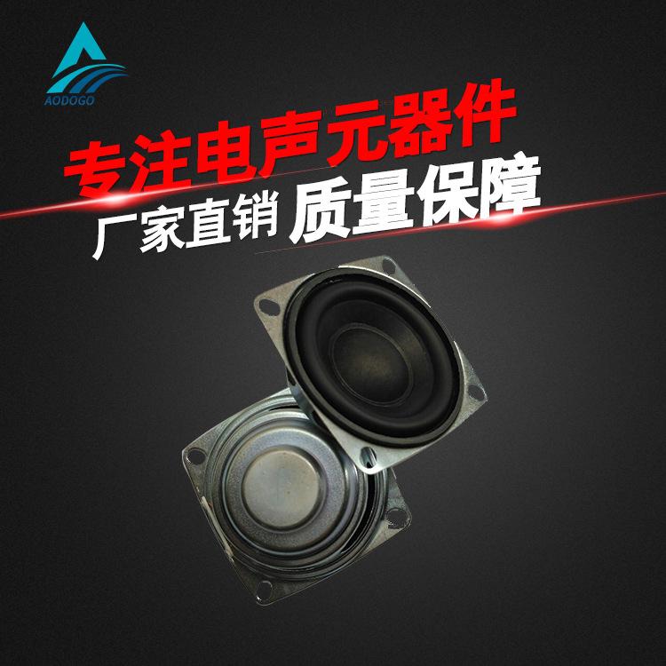 Thiết bị âm thanh 52 loa Q7 đặc biệt K Gebao Spot Mai Shen ADG-52N40GA