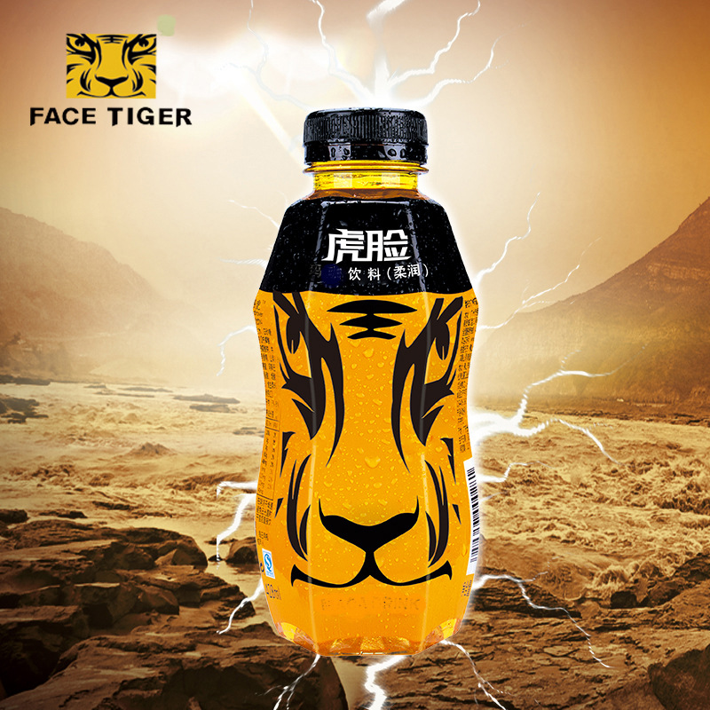 Tiger Face Vitamin thể thao chức năng uống 288ml * 24 Taurine thể thao uống