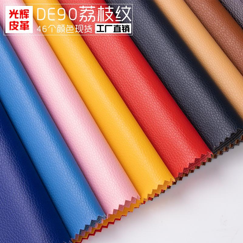 Brilliant hot vải thiều da màu DE90PVC da nhân tạo bao bì văn phòng phẩm da chỗ bán buôn