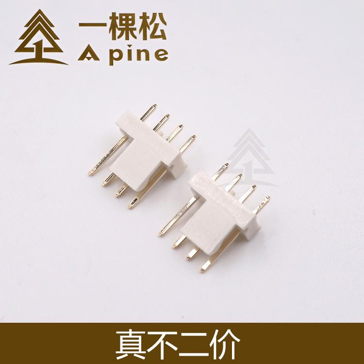 Cung cấp hàng loạt kim loại kết nối kim nối 2.54 MÉT pitch KF2510-40 thẳng nối pin