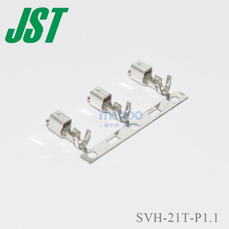 Đặc biệt cung cấp tại chỗ gốc JST thiết bị đầu cuối SVH-21T-P1.1 pin nối