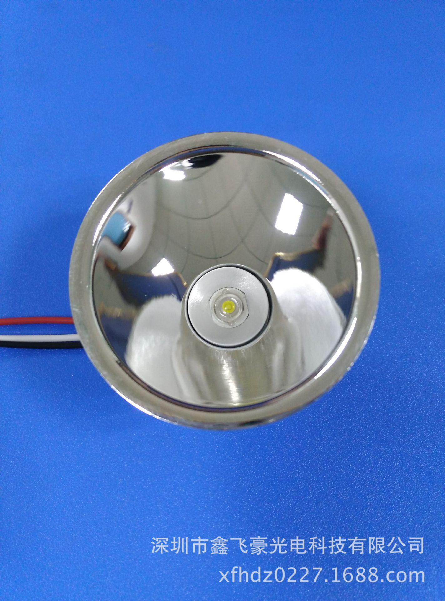 Nhà máy cung cấp trực tiếp 40 mét đèn cá đèn pha đèn pin nhôm chuyên nghiệp cốc ánh sáng phản xạ cup