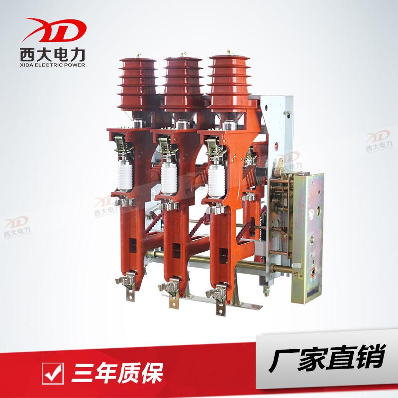 Cung cấp FZN25-12RD trong nhà AC điện áp cao tải chân không chuyển đổi với cầu chì nối đất điện