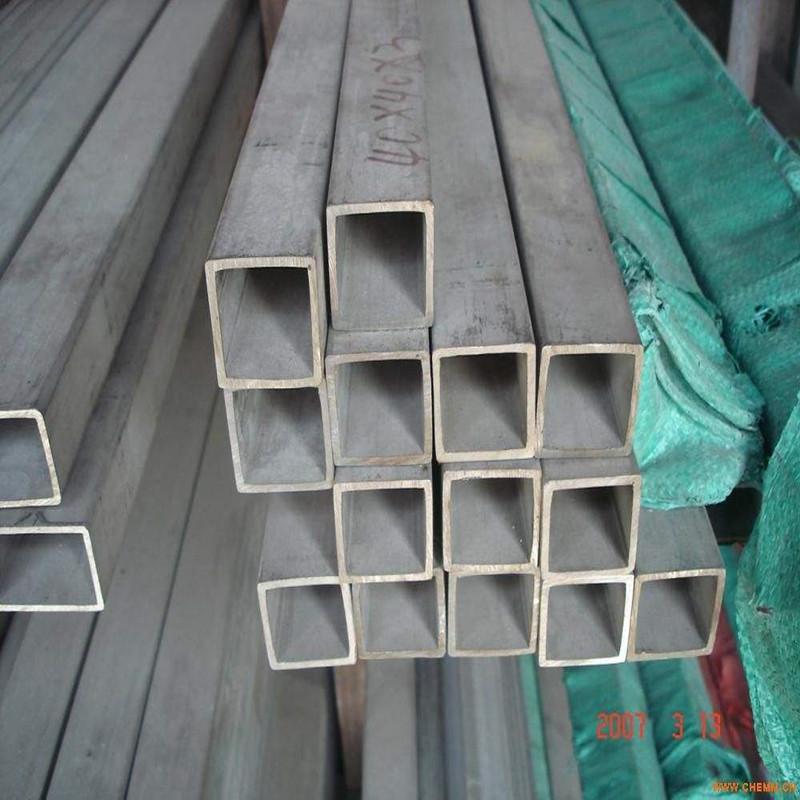 Nhà sản xuất sản xuất Q345B lạnh rút ra liền mạch ống vuông phi tiêu chuẩn liền mạch hình chữ nhật ố