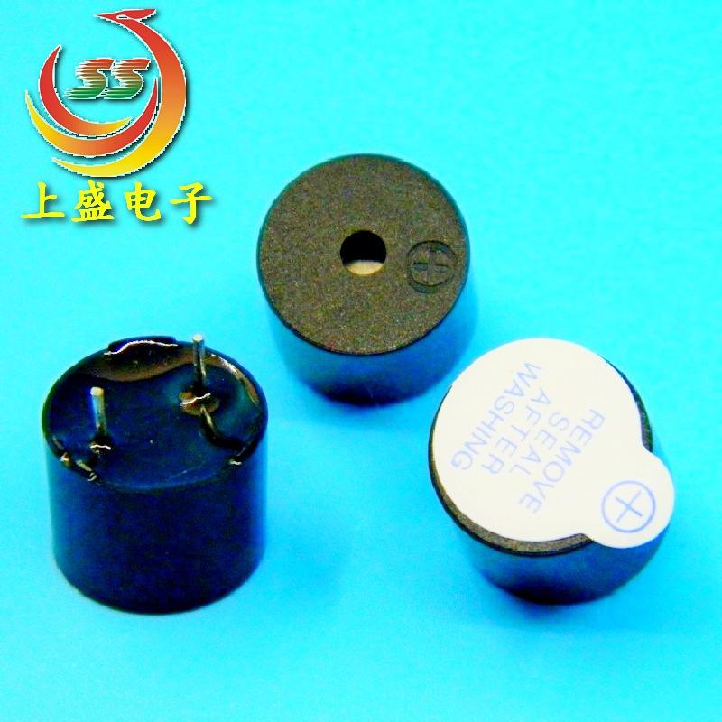 Nhà máy trực tiếp sản xuất hoạt động 5V3V tích hợp 12095 buzzer chip hoạt động thụ động buzzer elect