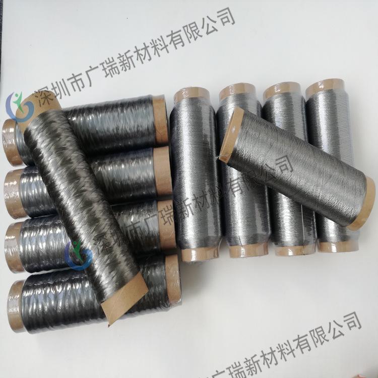 Kim loại chịu nhiệt độ cao đường, sợi dây kim loại dây kim loại chịu nhiệt độ cao, nhiệt độ cao, các
