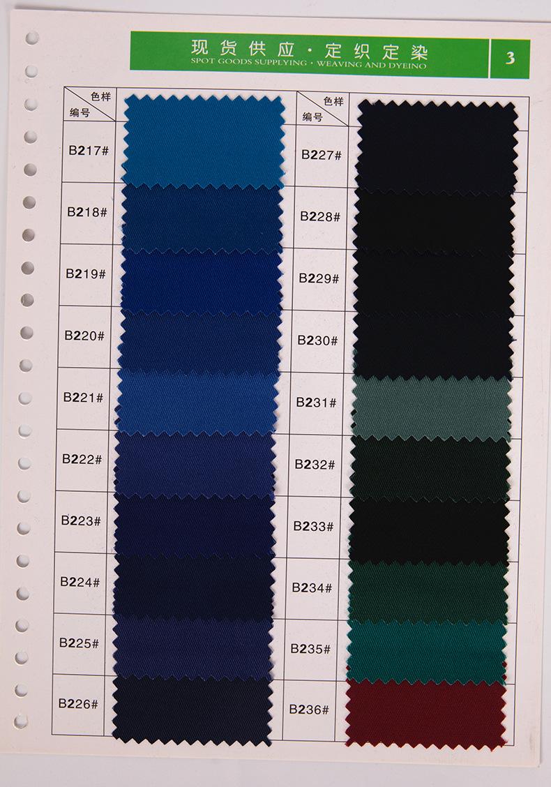 Lithocarpus cầu nhà sản xuất công trang phục vải vải vải ka - Ki