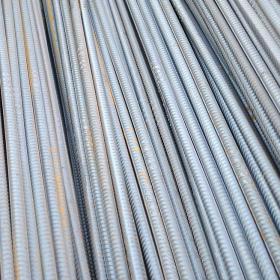 Thép cây ba tầng HRB400 Laiwu Steel