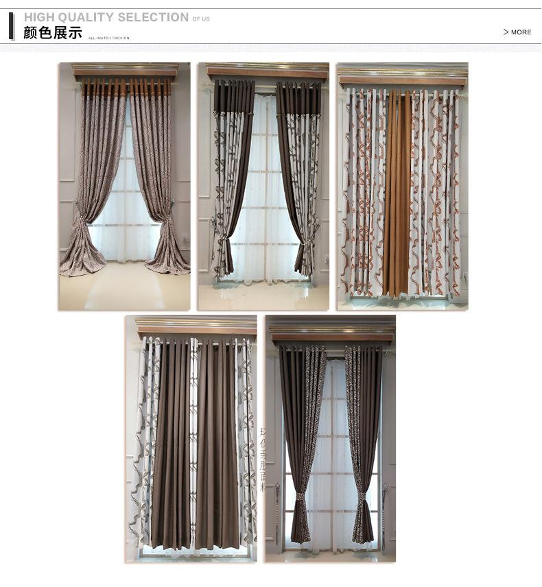 Phòng ngủ, phòng khách, phòng làm việc các nhà sản xuất rèm cửa hàng vải dệt nổi áp lực đến từ yếu t