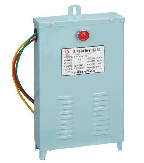 TBBX điện áp thấp phản ứng điện địa phương thiết bị bồi thường