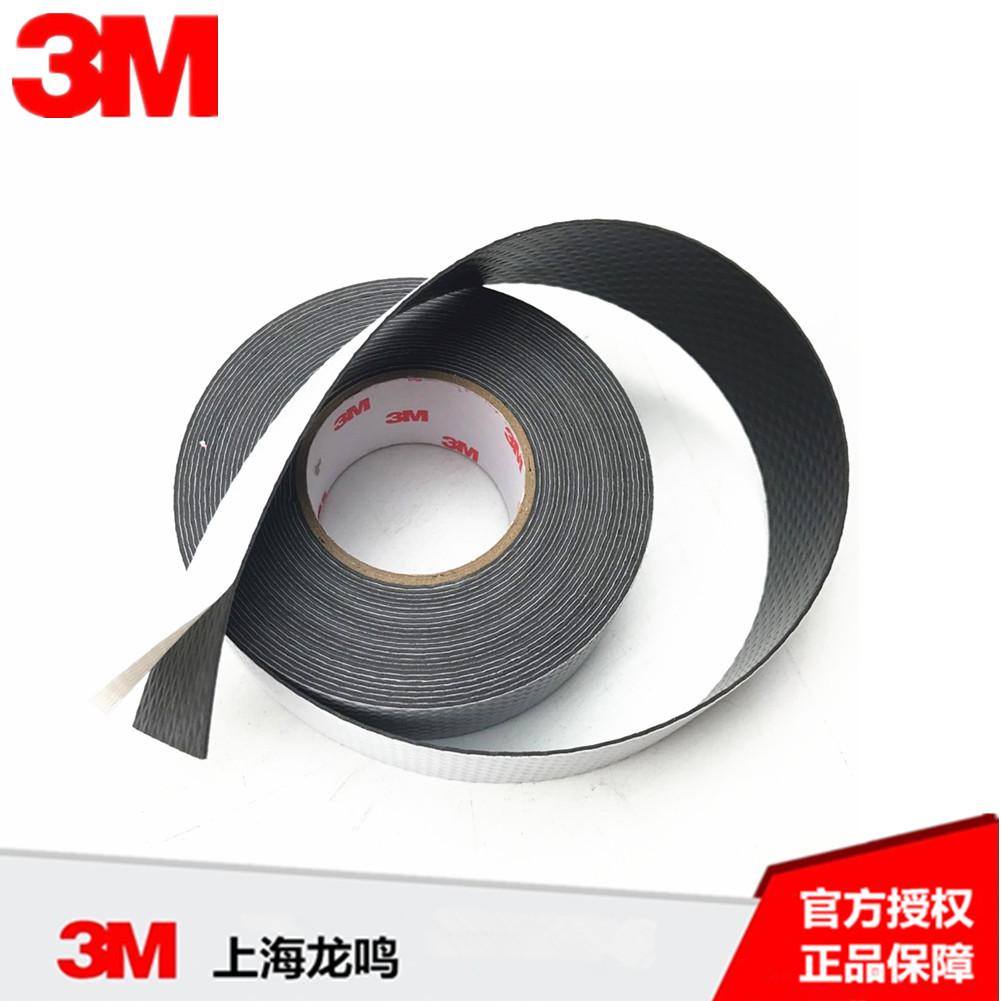 3MJ20 cách nhiệt chống thấm tự dính băng 25mm * 5m * 0.7mm dày bảo vệ cách điện 10KV