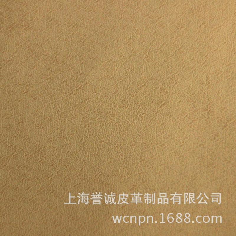 Không sọc ghế da giày nội trong đó liệu rất có giá sợi kiểu da dày