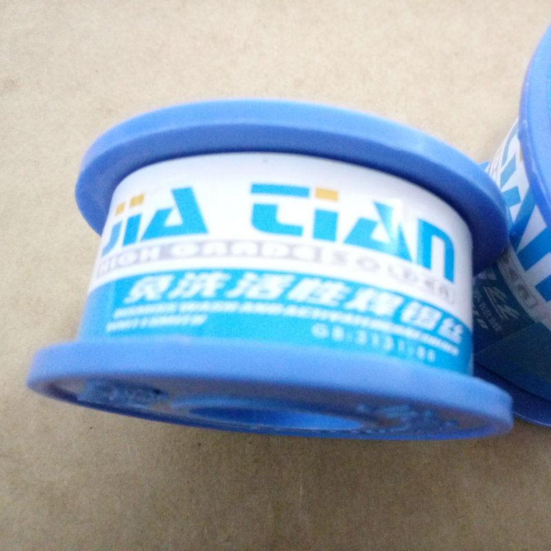 Điện tử hộp đèn hàn thiếc dây Thượng Hải Jiatian chống oxy hóa chì miễn phí hàn dây Flux lõi dây hàn