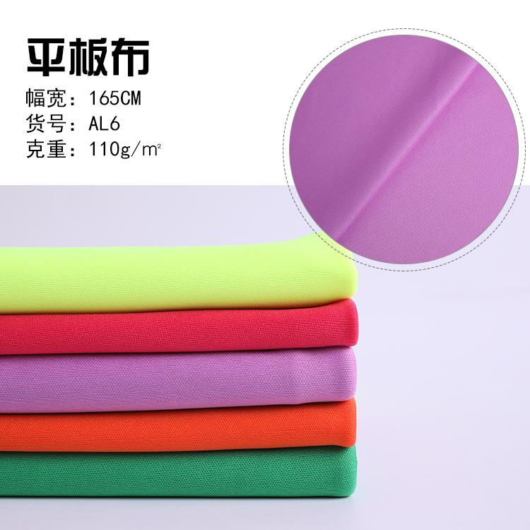 Tại chỗ 75D phẳng vải đầy đủ polyester hai mặt sản phẩm tốt hai mặt vải phẳng vải tổng hợp