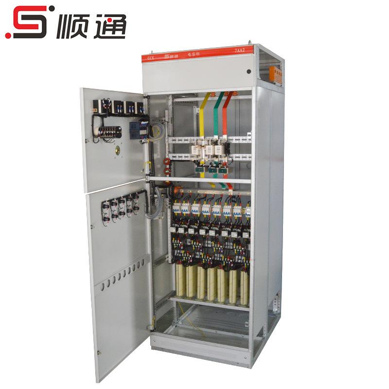 Tủ bù tụ bù điện áp cao và thấp Tủ phân phối điện MNS đầu vào và đầu ra tủ GGD GCK Tùy chỉnh