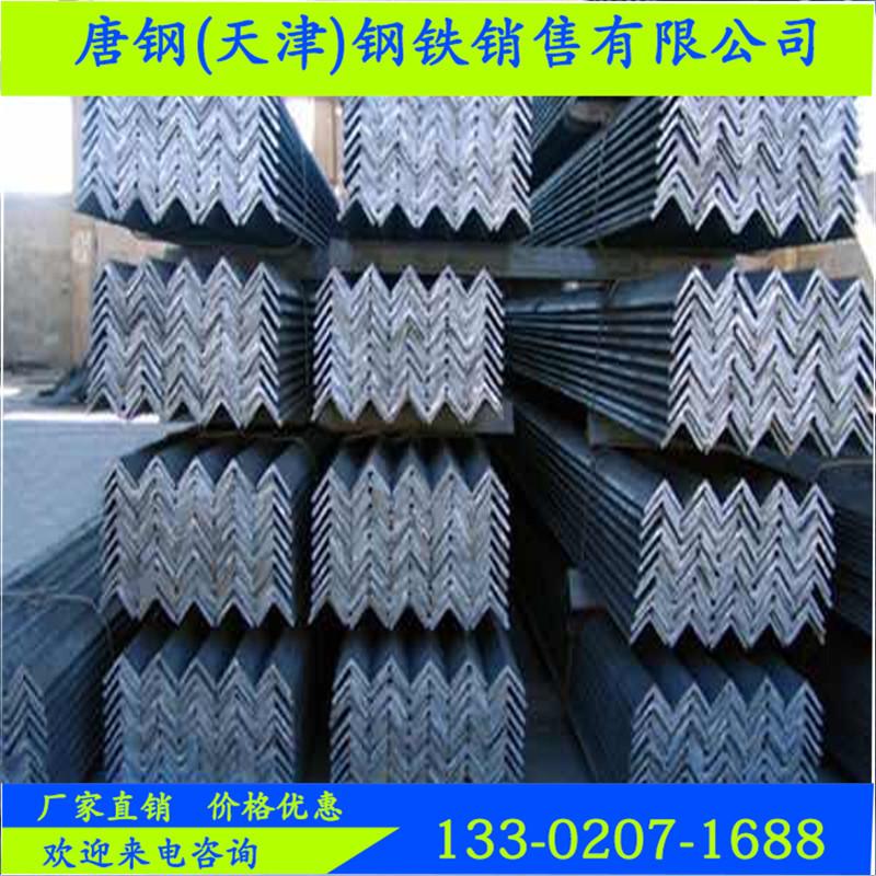 Các nhà sản xuất thép góc nhà sản xuất thép góc q345b thép góc lưới thép góc lưới thép góc phía nam