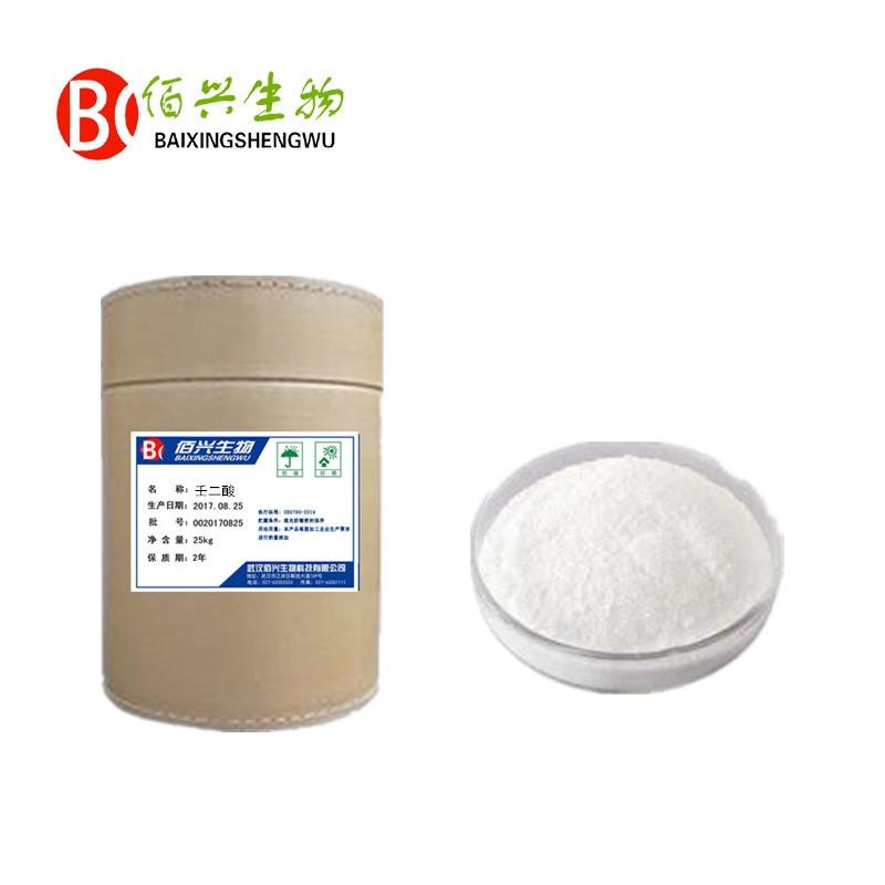 Nhà máy trực tiếp axit azelaic 99% axit azalea axit azelaic bột mỹ phẩm nguyên liệu